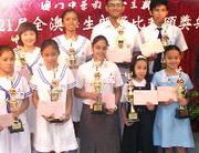 Rosians Bring Home Multiple Awards 2006