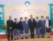 SRL Principal Wins Accolades 2006