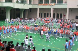 Sports Day 2006