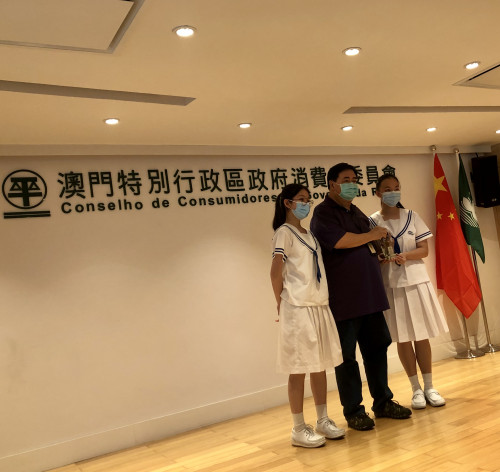 Awarding Ceremony from the Consumer Council