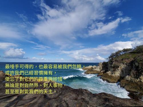 FoodForFaith靈食蜜語 (5)