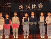 Iinter-Level Recitation Competitions 2006