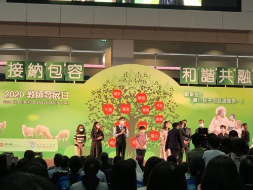 Teachers' Development Day