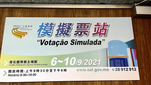 Mock Voting