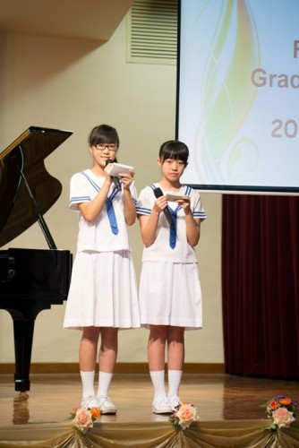 2013/2014 Graduation Day Secondary School