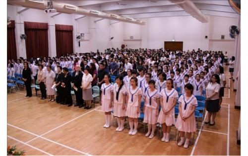26 June 2010 Graduation Day High School