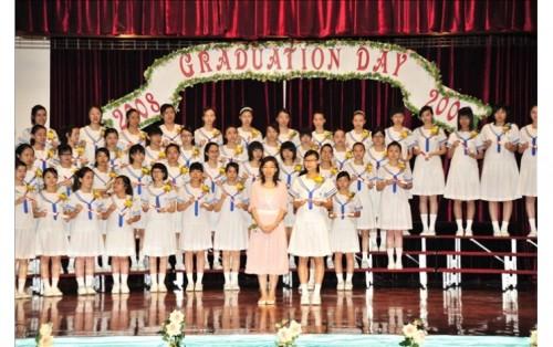 21 June 2009 Graduation Day High School