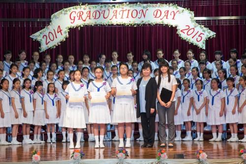2014/2015 Graduation Day Primary School